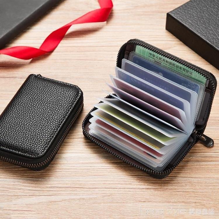 卡包男士防消磁多卡位大容量卡套女式超薄小巧卡夾零錢包精致高檔 全館免運