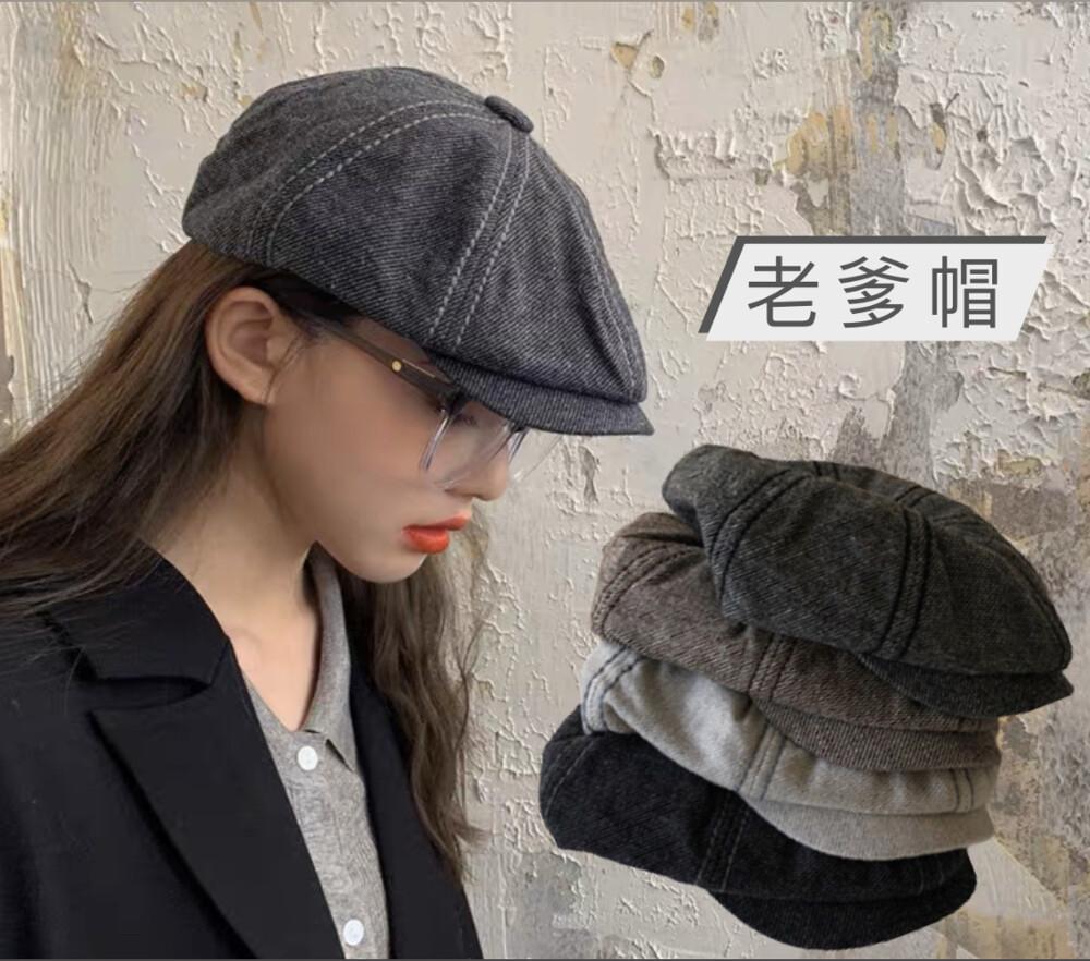 高品質老爹帽 百搭前進帽子 個性文藝風小偷帽 英倫復古保暖老人帽