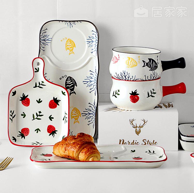 居家手柄碗 北歐早餐碗碟 可微波爐加熱烤盤 家用陶瓷碗 餐具 水果沙拉碗 手把碗 家用陶瓷碗 帶柄碗