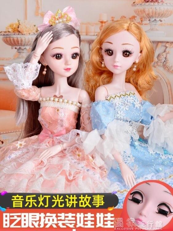 芭比娃娃60釐米芭比日記娃娃換裝洋娃娃套裝大禮盒婚紗女孩兒童玩具60 台灣現貨 聖誕節交換禮物 雙12YJT