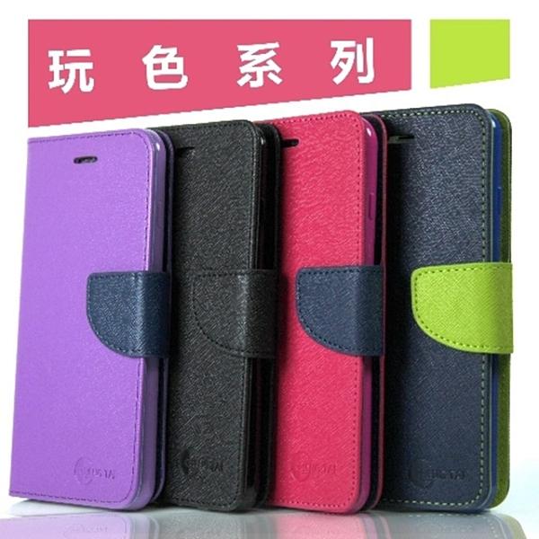 拼接雙色款 SONY Z1/C6209 磁扣側掀(立架式)皮套
