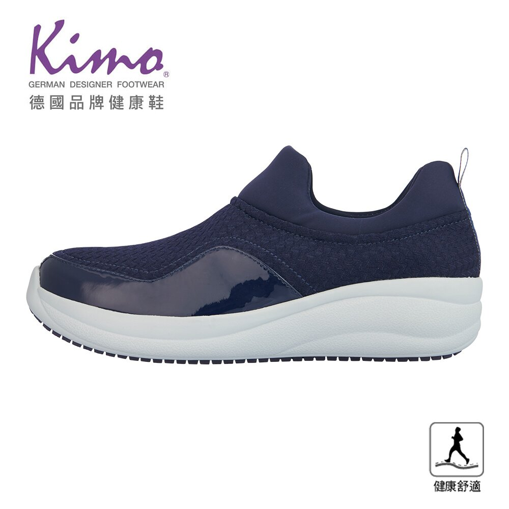 Kimo專利足弓支撐-直套式編織紋舒適健康鞋(藍KBJSF141066)