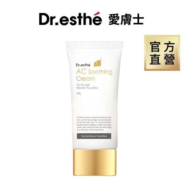 Dr.esthe  AC 水凝舒緩霜 60g
