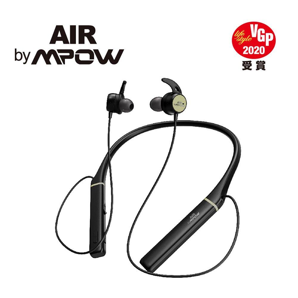 日本Air by MPOW X2.1J ANC降噪頸掛式藍牙耳機
