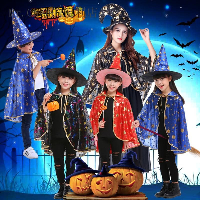 萬圣節兒童服裝女童巫婆演出服披風斗篷Cos男童巫師表演裝飾道具