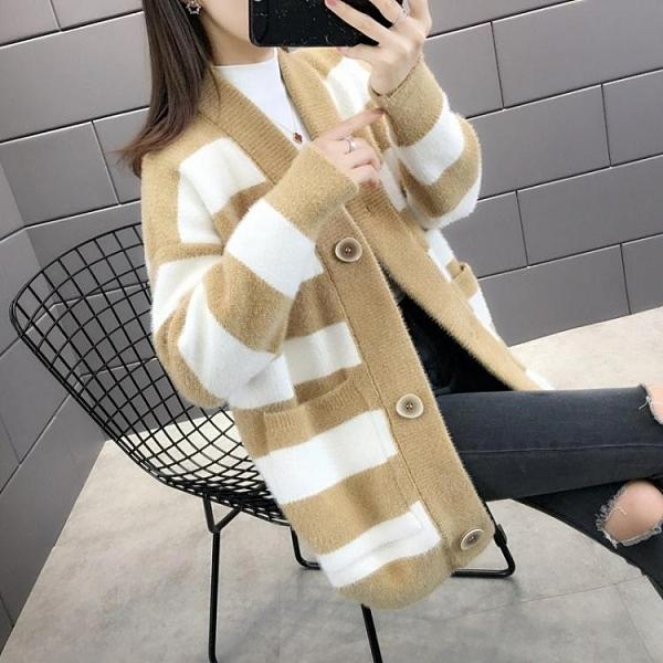 (促銷九五折)秋冬裝新款寬松水貂絨開衫毛衣女 開襟衫外穿針織外套女韓版