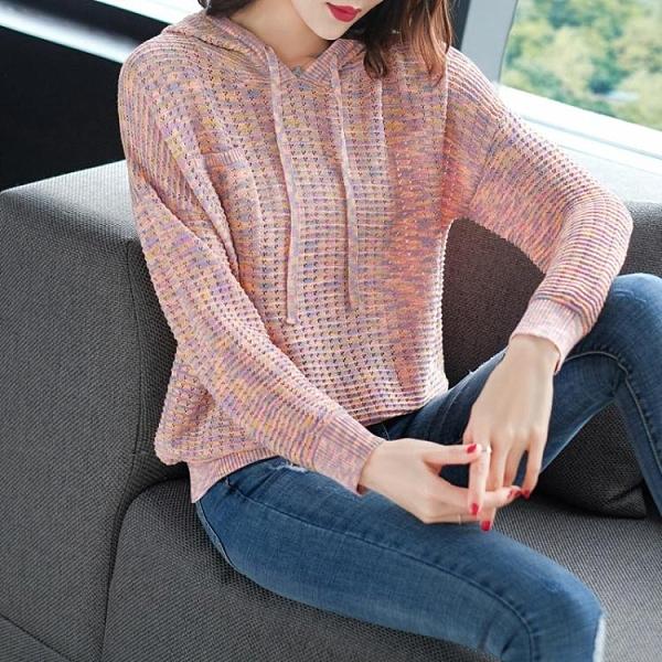 (促銷九五折)新款韓版連帽女秋裝鏤空針織衫花紗上衣百搭薄毛衣打底衫