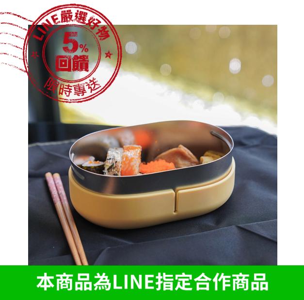 矽膠材質有效防滑隔熱*【 Bendong 】 防燙便當組 (便當盒+隔熱蛋殼)