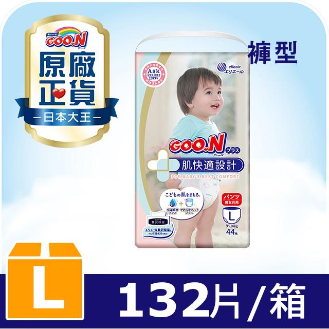 GOO.N大王紙尿布境內版肌快適系列-褲型L (44片x3包)