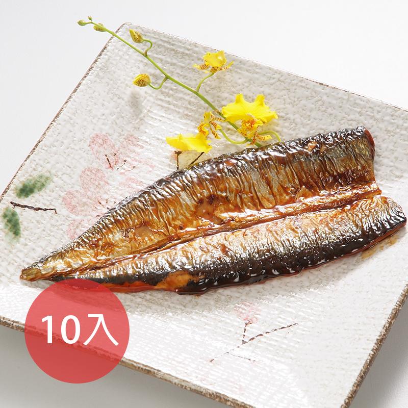 [富琳嚴選] 安心好魚系列 蒲燒秋刀 (110g) *10包