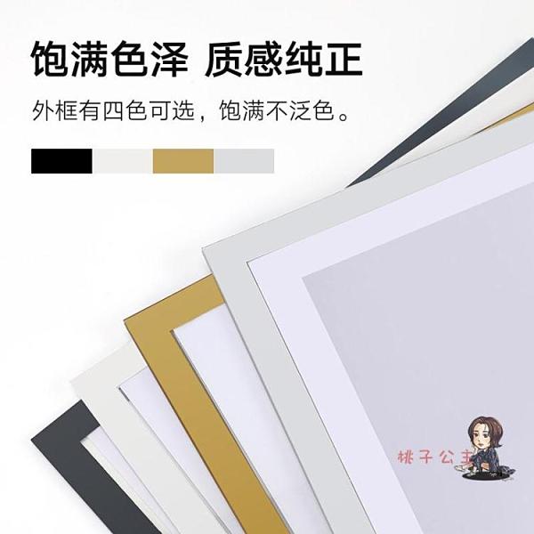 磁吸相框 A4證書裱框磁性相框掛牆貼免打孔磁力獎狀貼不傷牆照片牆磁吸硅膠