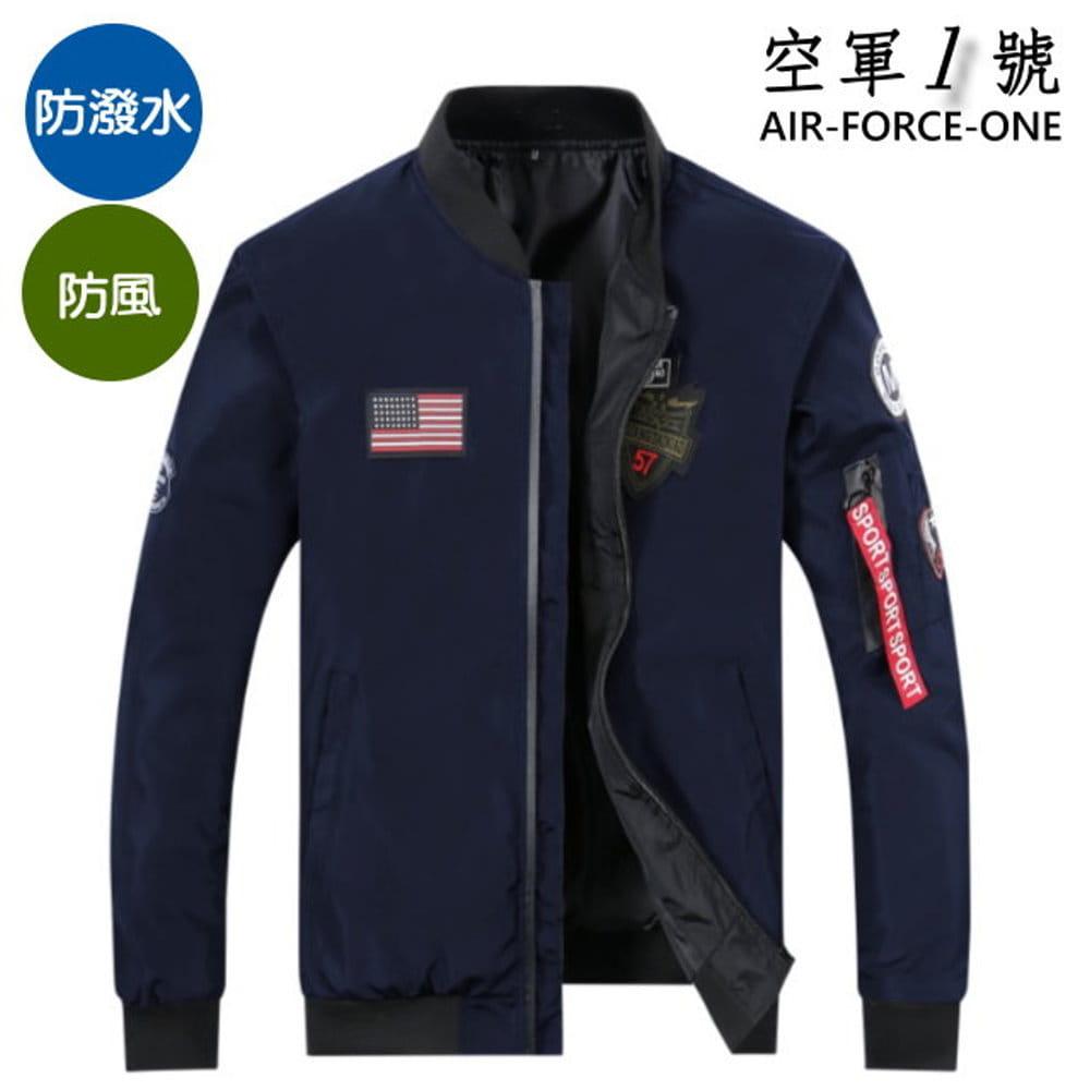 AF-PJ11 空軍一號防風防潑風衣雙層POLY薄型帥氣飛行夾克/女款/空特藍