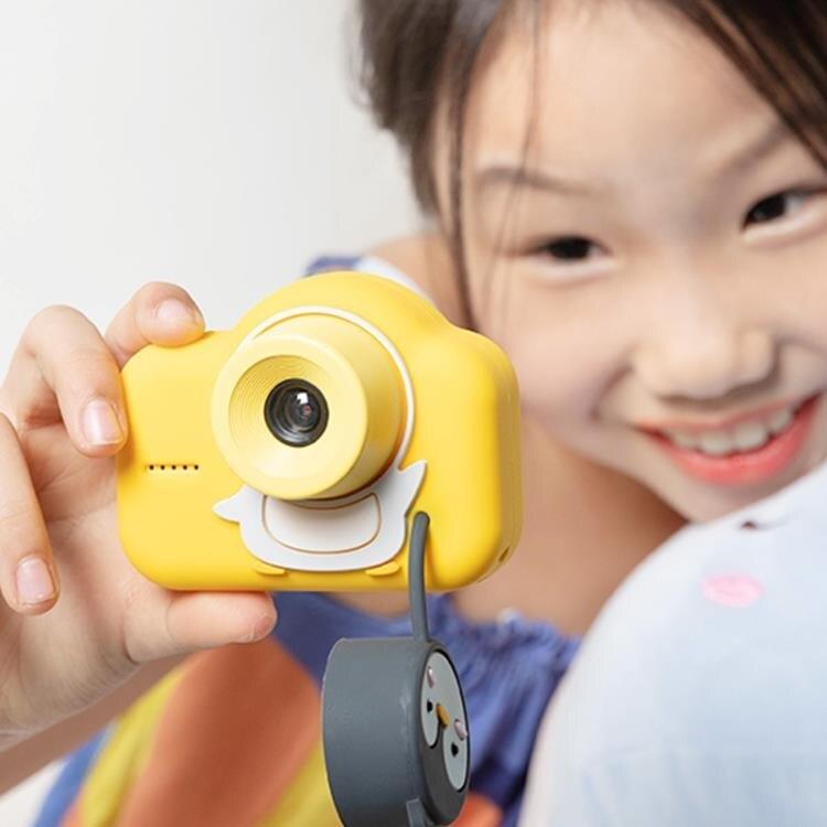 樂天精選▲可愛兒童相機迷你兒童節禮物品生日小孩卡通企鵝數碼拍照相機便攜