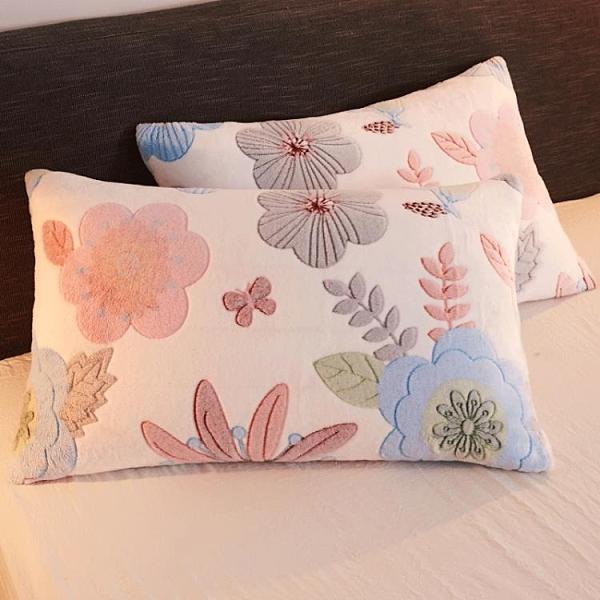 珊瑚絨枕套絨面一對裝單人法蘭絨毛毛絨加絨枕頭套枕芯套冬季 小艾新品