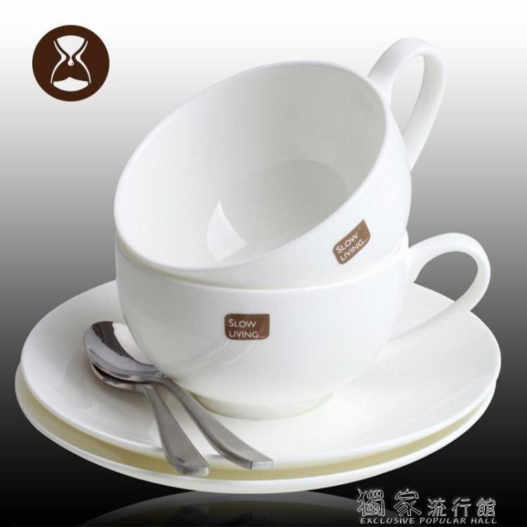 咖啡杯碟泰摩骨瓷咖啡杯碟套裝典雅簡約咖啡器具歐式下午茶杯子配咖啡勺 台灣現貨 聖誕節交換禮物 雙12