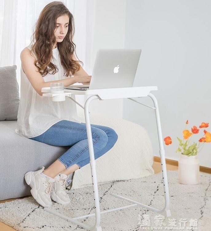 床邊桌可移動床邊桌簡約床上書桌臥室學習桌升降折疊電腦家用簡易小桌子YJT 台灣現貨 聖誕節交換禮物 雙12