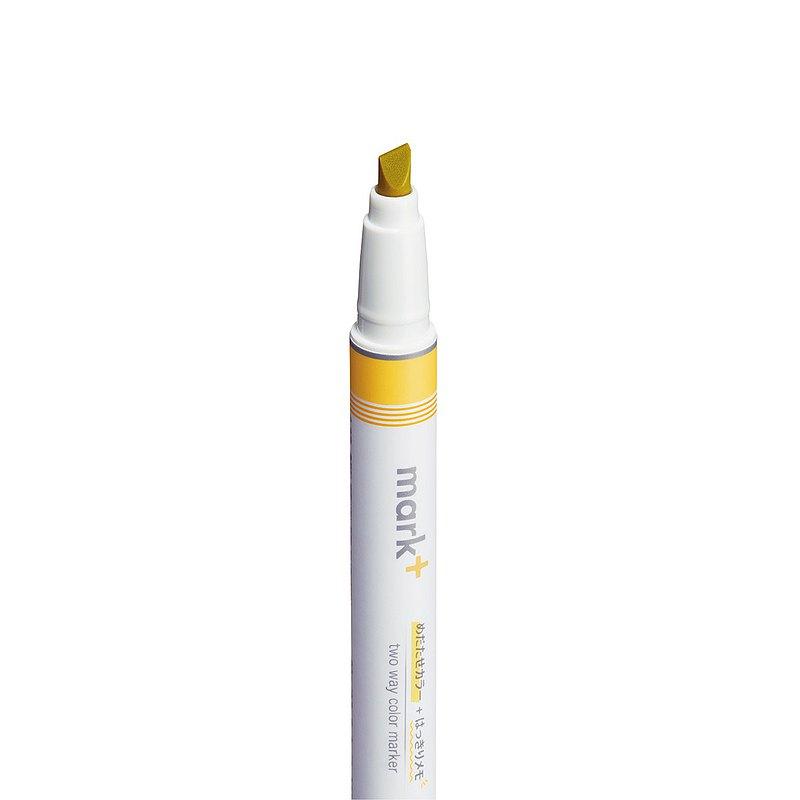 Kokuyo Mark+ 兩用同色系螢光筆 - 黃