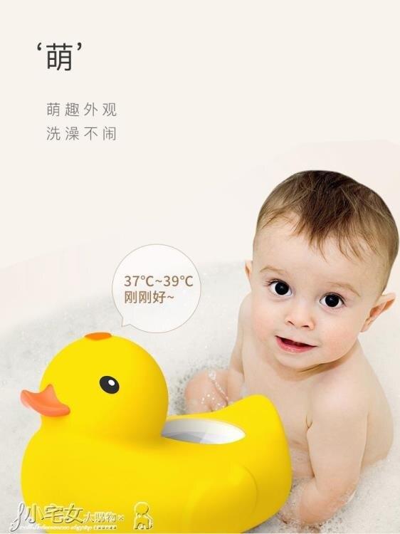 水溫計 水溫計寶寶洗澡溫度計嬰兒沐浴測水溫卡水溫表新生兒童家用
