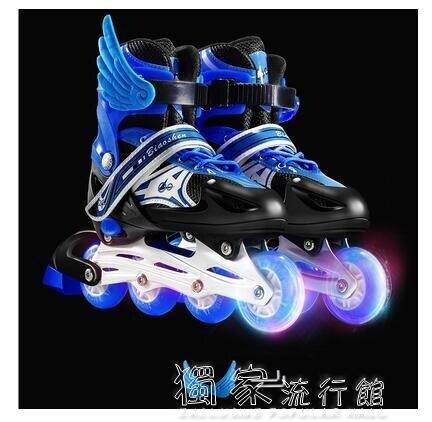 溜冰鞋溜冰鞋兒童全套裝男女旱冰鞋輪滑鞋直排輪345681012歲初學 台灣現貨 聖誕節交換禮物 雙12