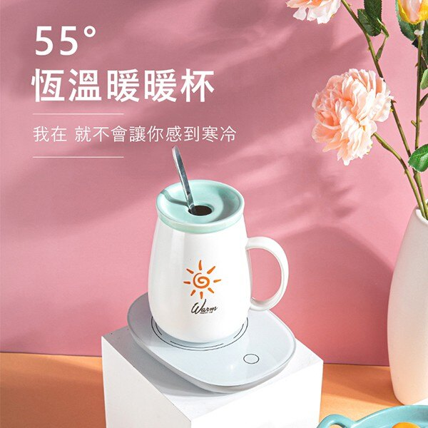 【12H快速出貨】公司貨 保固 USB 自動加熱 保溫杯墊 升級 不鏽鋼面 導熱更快 55度恆溫 不挑杯型