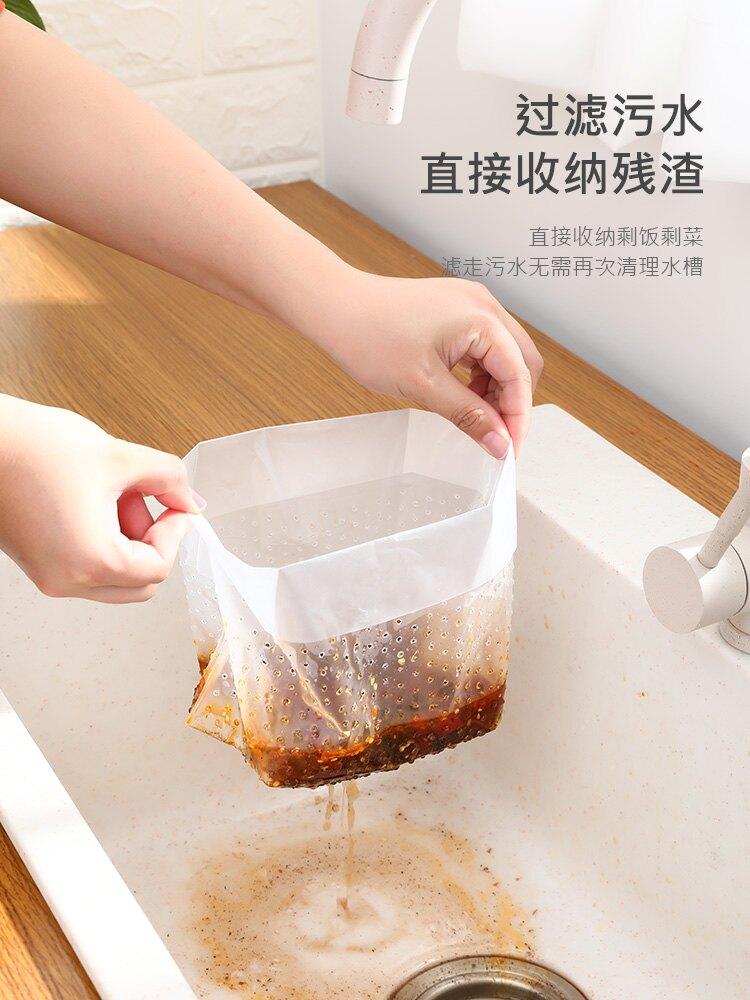 11.11 日本自立式垃圾袋瀝水袋廚房水槽過濾網袋剩