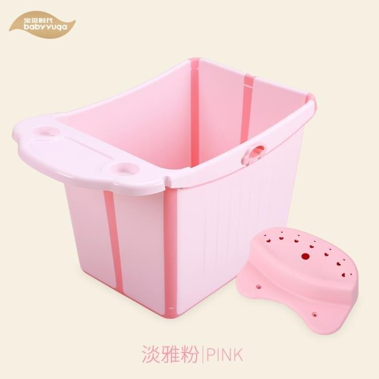 折疊浴缸大號兒童洗澡桶寶寶沐浴桶沐浴盆浴缸嬰兒折疊洗澡盆泡澡桶游泳池LX