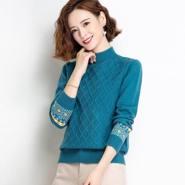 (促銷九五折)半高領毛衣女士寬松中領套頭年新款洋氣針織打底衫秋冬裝外穿