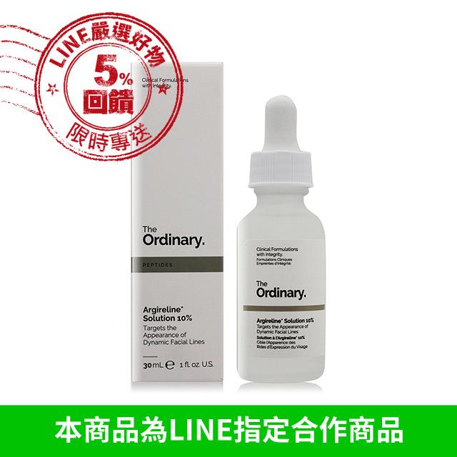The Ordinary Argireline Solution 10% 六胜肽精華液(30ml)