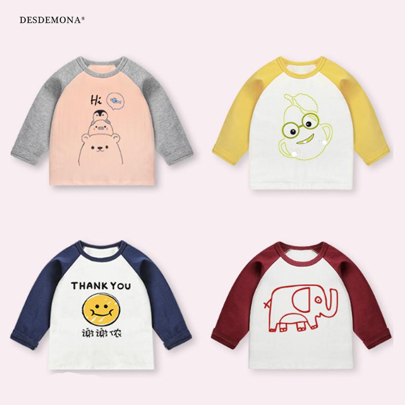 寶寶打底衫女1歲新生兒衣服男童純棉上衣嬰兒長袖t恤春秋裝韓版潮