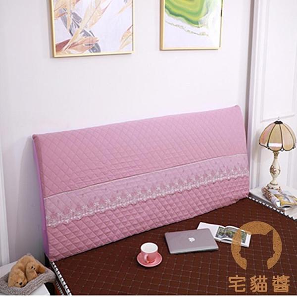 全包床頭罩加厚夾棉木板床頭套1.5米床頭靠背防塵罩【宅貓醬】