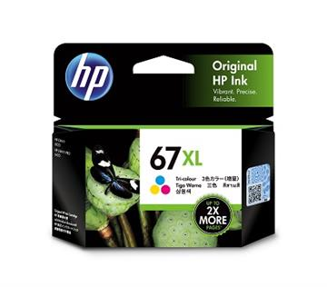 惠普HP 67XL 彩色原廠墨水匣(3YM58AA)
