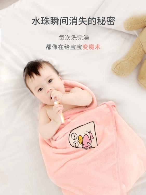 嬰兒浴巾比純棉超柔吸水初生秋冬款寶寶洗澡新生的兒童蓋毯毛巾被