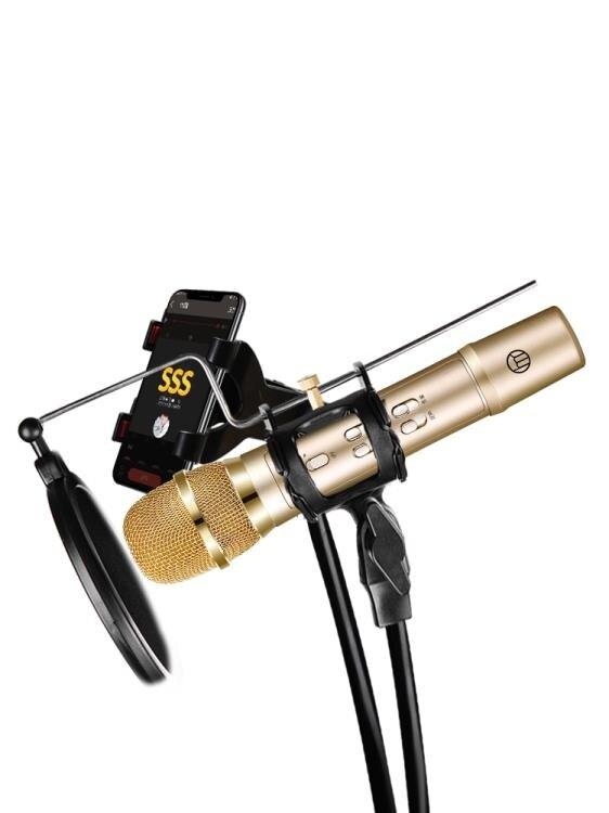 好牧人KV全民k歌手機麥克風蘋果安卓通用錄音設備話筒帶聲卡唱歌神器全名K歌電容麥有線