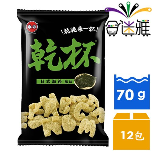 乾杯洋芋脆點-日式海苔70g(12包/箱)