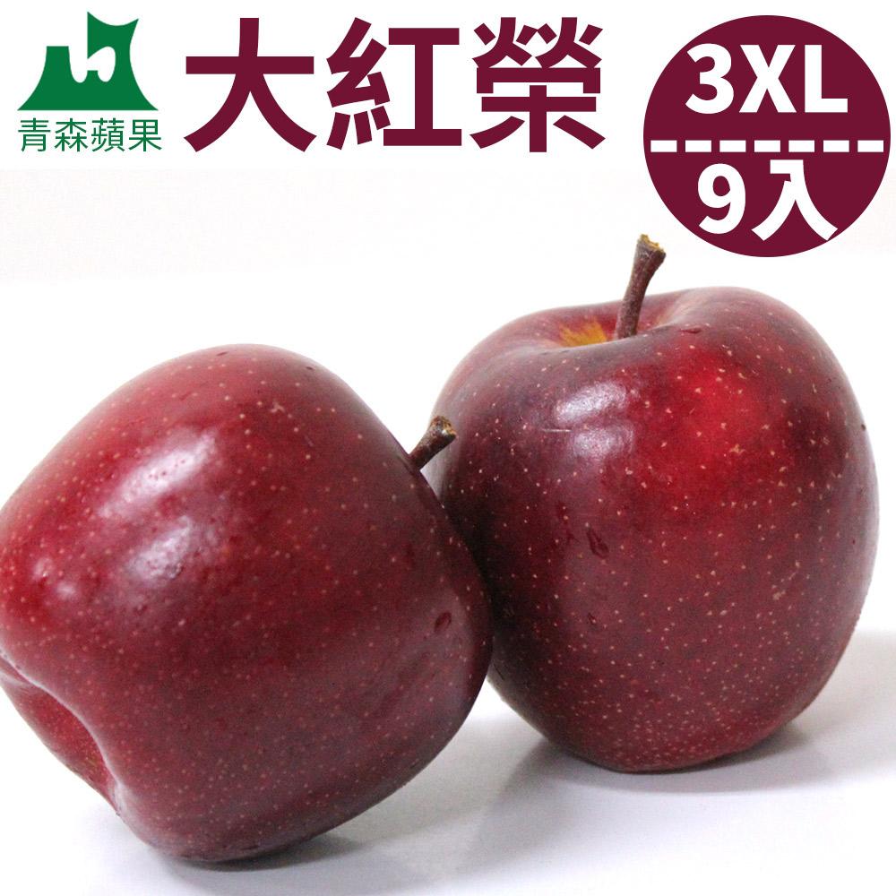 [甜露露]青森大紅榮蘋果3XL