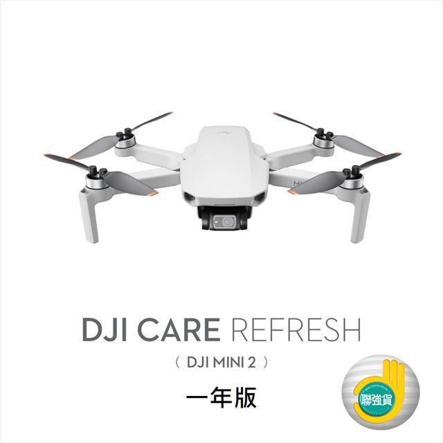 DJI Care Refresh 隨心換 MINI 2 (一年版)