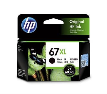 惠普HP 67XL 黑色原廠墨水匣(3YM57AA)