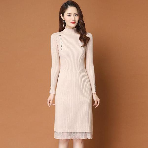 (促銷九五折)秋冬新款純色打底連衣裙女 長款過膝配大衣蕾絲邊針織毛衣裙