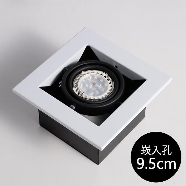 18park-白邊盒崁燈10x10-單燈 [鐵,白]