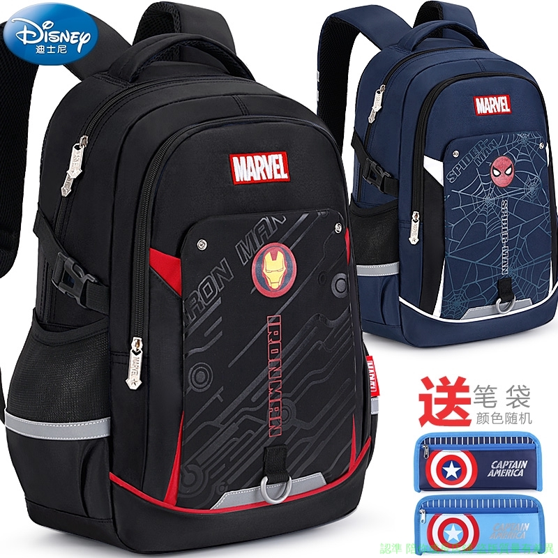 迪士尼書包/漫威書包/美國隊長書包/雙肩背包/鋼鐵人書包/兒童背包/蜘蛛人書包適用1-6年級 小朋友學生包