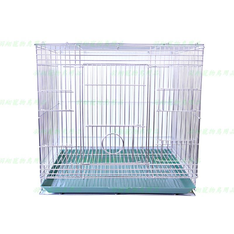 一尺半白鐵鳥籠/羽翔寵物鳥園/摺疊鳥籠/202不鏽鋼材質/組裝容易/堅固耐用/鸚鵡鳥籠/蜜袋鼯籠/松鼠籠