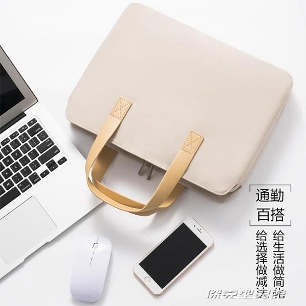 【快出】蘋果mac筆記本macbook電腦包air13.3寸女手提pro13內膽包16男15通