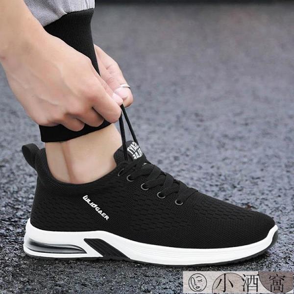 男鞋冬季棉鞋男士防臭板鞋布鞋男鞋百搭運動跑步休閑【小酒窩服飾】