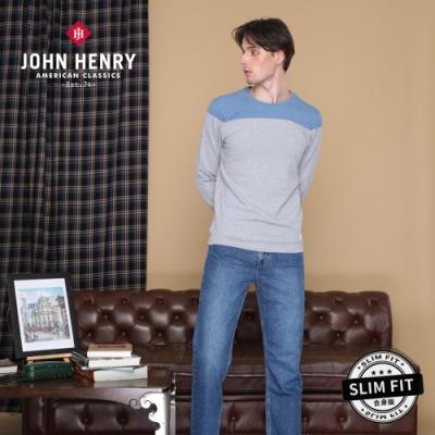 【JOHN HENRY】雙色拼接長袖T恤-兩色選