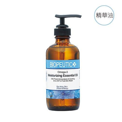 【葆療美BIOPEUTIC】Omega-3 滋潤精華-6oz