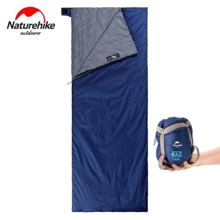 nh挪客迷你睡袋成人薄款戶外旅行便攜式睡袋大人超輕單人露營