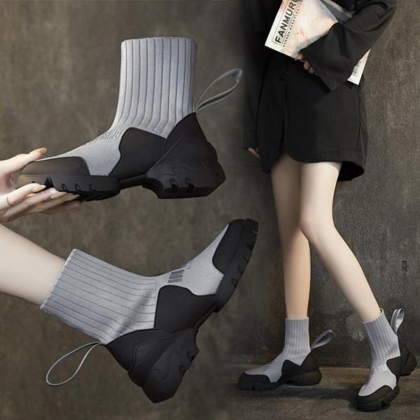 高幫女鞋秋季百搭2021新款厚底歐洲站襪子鞋女內增高爆款ins運動鞋子 3C數位百貨