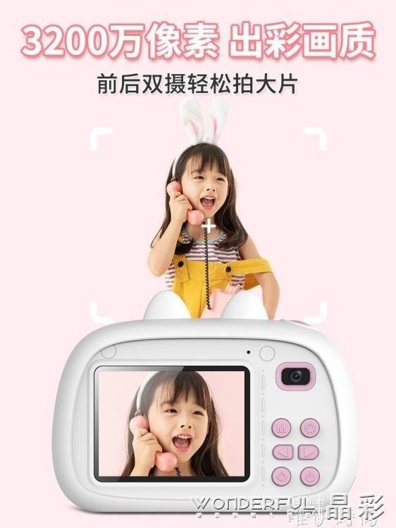【快速出貨】兒童相機 兒童數碼照相機可拍照可打印玩具女孩小單反學生便攜寶寶 交換禮物 七色堇 新年春節  送禮