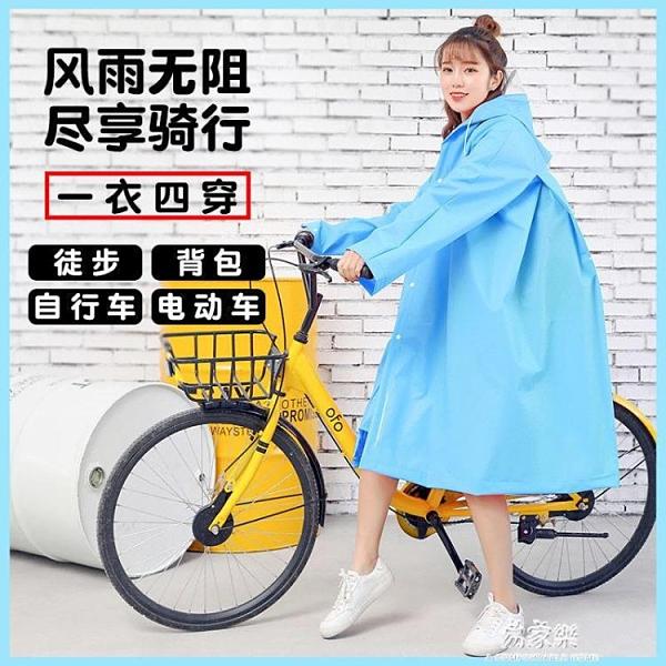 雨衣女成人韓國時尚徒步學生單人男騎行電動電瓶車自行車雨披兒童 新年牛年大吉全館免運