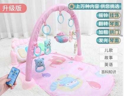 嬰兒健身架腳踏鋼琴嬰兒玩具0-1歲健身架器新生幼兒寶寶益智3-6個月12男女孩 JD